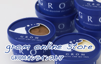 GROM ONLINE STORE